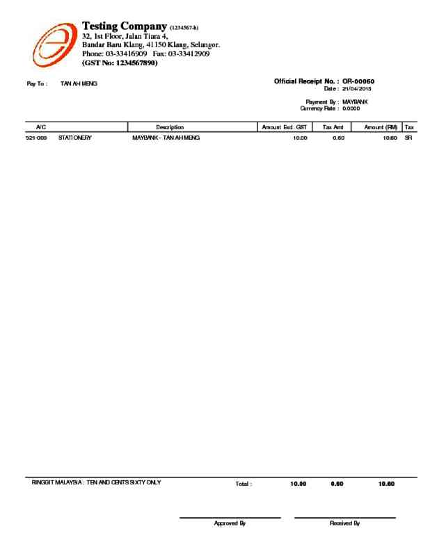 Official Receipt Template Free  Official Receipt Template