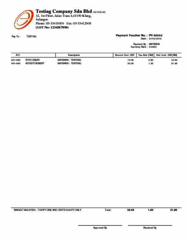 Alpine Tech :: Payment Voucher